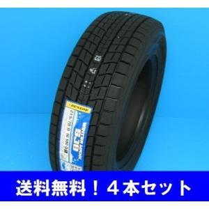 225/80R15 105Q ウインターマックス SJ8 ダンロップ SUV用スタッドレスタイヤ 4本セット 【 SUV / 4X4 】|proshop-powers