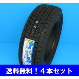 225/60R18 100Q ウインターマックス SJ8 ダンロップ SUV用スタッドレスタイヤ 4本セット 【 SUV / 4X4 】|proshop-powers