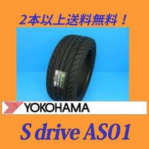 185/55R14 80V ヨコハマ エスドライブ AS01 スポーティタイヤ【メーカー取寄せ商品】|proshop-powers