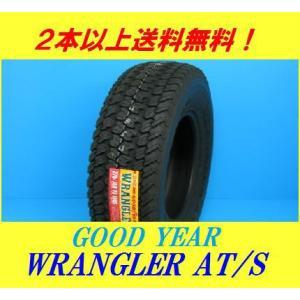 175/80R15 90S  ラングラー AT/S グッドイヤー 4X4&SUV用タイヤ proshop-powers