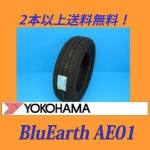 155/80R13 79S  ブルーアース AE-01 ヨコハマ低燃費タイヤ 【メーカー取寄せ商品】|proshop-powers