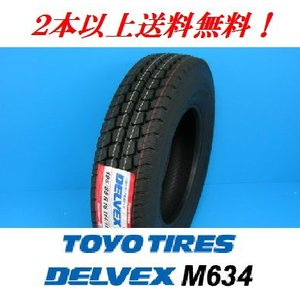215/85R16 120/118L デルベックス M634 トーヨー 小型トラック用オールウェザータイヤ (メーカー取寄せ商品) proshop-powers
