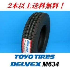 205/80R17.5 120/118L デルベックス M634 トーヨー 小型トラック用オールウェザータイヤ (メーカー取寄せ商品) proshop-powers