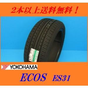 155/65R14 75S  エコス ES31 ヨコハマ ECOS 【メーカー取寄せ商品】|proshop-powers