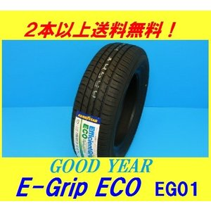165/55R14 72V E-Grip ECO EG01 グッドイヤー スタンダードエコタイヤ|proshop-powers