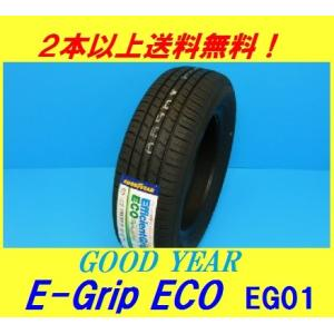 155/65R14 75S E-Grip ECO EG01 グッドイヤー スタンダードエコタイヤ|proshop-powers