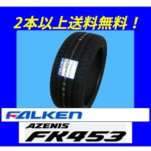 245/50R18 100W  AZENIS FK453 アゼニス ファルケン【メーカー取り寄せ商品】|proshop-powers