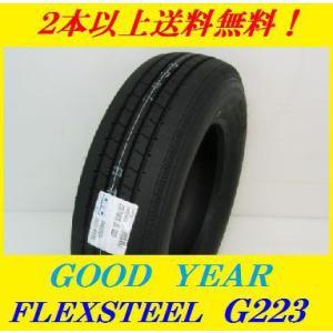 195/60R17.5 108/106L フレックススチール G223 グッドイヤー ライトトラック用チューブレスタイヤ|proshop-powers