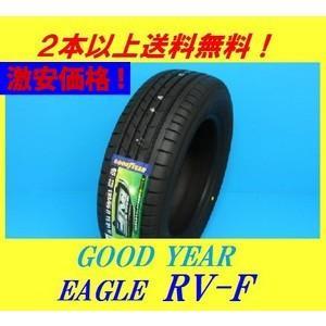 【激安価格!!】205/70R15 96H イーグル RV-F グッドイヤー ミニバン用タイヤ|proshop-powers
