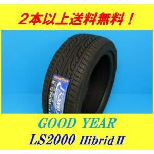 185/60R16 86H イーグル LS2000 ハイブリッド II グッドイヤー コンフォートタイヤ proshop-powers