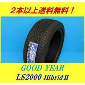 285/30R20 95W イーグル LS2000 ハイブリッド II グッドイヤー コンフォートタイヤ proshop-powers