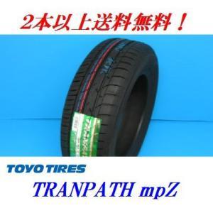 205/70R15 96H トランパス mpZ トーヨー ミニバン用低燃費タイヤ【メーカー取り寄せ商品】|proshop-powers