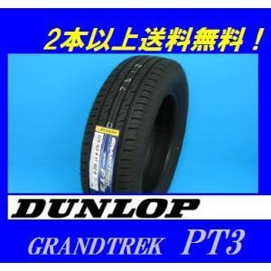 235/65R17 108V グラントレック PT3 ダンロップ SUV 4WD オンロード proshop-powers