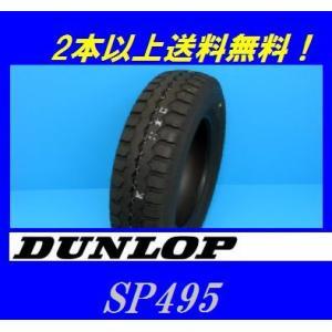 195/70R15.5 109/107L SP495 ダンロップ 小型トラック用チューブレスタイヤ proshop-powers