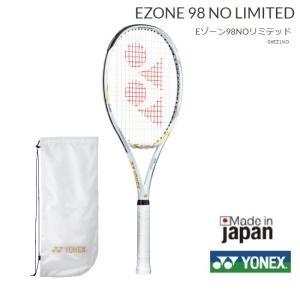 大坂なおみ使用ラケットと同シリーズ 限定商品 YONEX ヨネックス 硬式テニスラケット EZONE98NO LIMITED Eゾーン98NO リミティッド|proshop-yamano