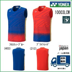 YONEX ヨネックス リーチョンウェイ モデル 数量限定 ユニ ノースリーブシャツ 10003LCW |proshop-yamano
