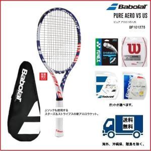 ピュア アエロ 101275  BABOLAT バボラ 硬式テニス ラケット ピュアアエロ VSUS 数量限定|proshop-yamano