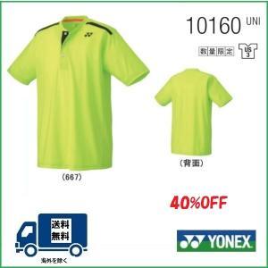 YONEX  ヨネックス ユニ ゲームシャツ数量限定 10160 40%OFF   送料無料 proshop-yamano