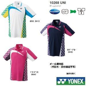 2019年 ヨネックス   ゲームシャツ ユニ 10268 40%OFF proshop-yamano