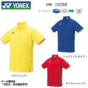 2019年 ヨネックス   ゲームシャツ ユニ 10298 40%OFF proshop-yamano