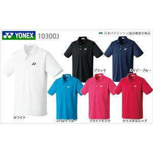 YONEX ヨネックス  UNI ポロシャツ 10300J|proshop-yamano