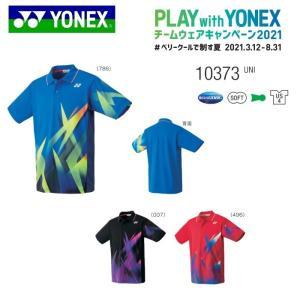 2021年 ヨネックス チームウェア ゲームシャツ ゲームシャツ UNI 10373|proshop-yamano
