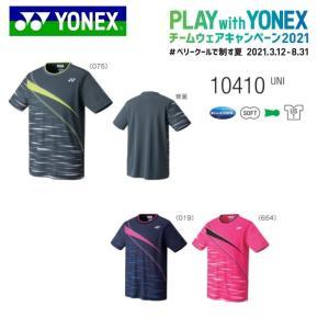 2021年 ヨネックス チームウェア ゲームシャツ ユニ UNIサイズ 10410|proshop-yamano
