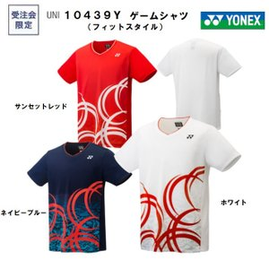 10439Y YONEX ヨネックス  ユニ  ゲームシャツ(フィットスタイル) 受注会限定 メール便利用で国内送料250円|proshop-yamano
