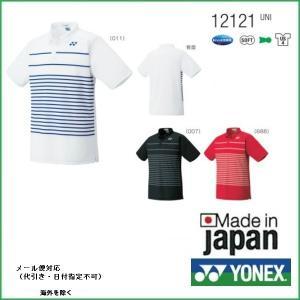 YONEX ヨネックス ユニ ゲームシャツ テニス・バドミントン用 ベリークールシャツ 12121 50%OFF メール便送料250円 proshop-yamano