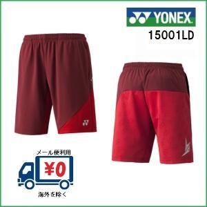 YONEX ヨネックス リンダン限定ハーフパンツ 15001LD ユニ サイズ(UNI)|proshop-yamano