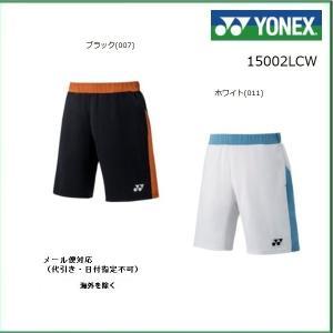 YONEX ヨネックス リーチョンウェイ モデル  数量限定ハーフパンツ 15002LCW ユニ サイズ(UNI)|proshop-yamano