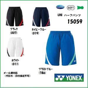 YONEX (ヨネックス) テニス バドミントン用 UNI ハーフパンツ 15059 お取り寄せ商品|proshop-yamano