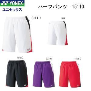 ヨネックス テニス バドミントン用 ハーフパンツ 15110 ユニ サイズ 男女兼用サイズ|proshop-yamano