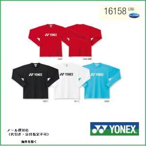 YONEX (ヨネックス) UNI ロングスリーブTシャツ 16158|proshop-yamano