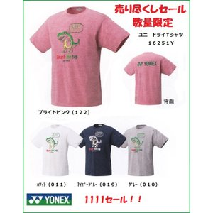 YONEX  ヨネックス 数量限定 ユニ ドライTシャツ 売り尽くしセール 16251Y|proshop-yamano