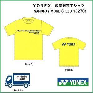 YONEX  ヨネックス バドミントン用 ナノレイTシャツ 数量限定 16270Y ユニ Tシャツ|proshop-yamano