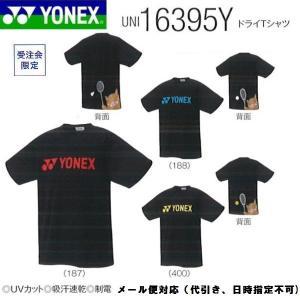 41538232df5e64 YONEX ヨネックス UNI ドライTシャツ 16395Y 受注会限定