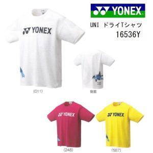 16536Y YONEX ヨネックス ユニ ドライTシャツ 2021年春の受注会限定商品 2着以上で送料無料  Tシャツ 男女兼用 吸汗速乾 制電|proshop-yamano