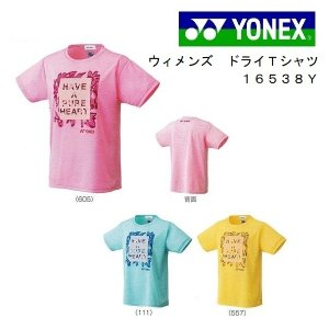 16538Y YONEX ヨネックス ウィメンズ ドライTシャツ 2021年春の受注会限定商品 2着以上で送料無料  Tシャツ 男女兼用 吸汗速乾 制電|proshop-yamano
