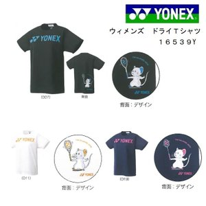 16539Y YONEX ヨネックス ウィメンズ ドライTシャツ 2021年春の受注会限定商品   Tシャツ 男女兼用 吸汗速乾 制電|proshop-yamano