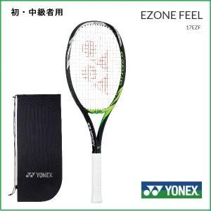 YONEX ヨネックス 硬式テニスラケット Eゾーンフィール EZONE FEEL 17EZF|proshop-yamano