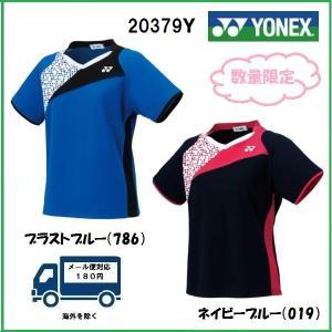 ヨネックス YONEX レディースシャツ 数量限定<br>ウィメンズ 20379Y|proshop-yamano