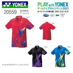 2021年 ヨネックス チームウェア ゲームシャツ レディース WOMEN 20559|proshop-yamano
