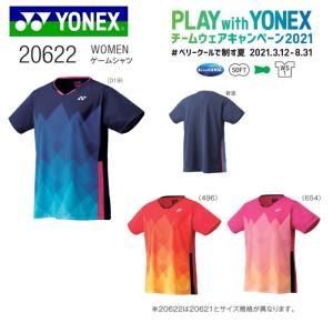 2021年 ヨネックス チームウェア ゲームシャツ レディース WOMEN 20622|proshop-yamano