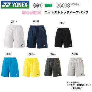 YONEX ヨネックス  レディース ニットストレッチ ハーフパンツ 25008|proshop-yamano