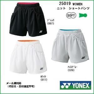 YONEX ヨネックス  レディース ニットショートパンツ 25019 お取り寄せ商品|proshop-yamano