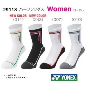 YONEX ヨネックス テニス バドミントン レディース ハーフソックス 29118 proshop-yamano