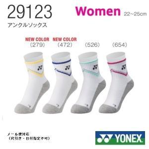 YONEX ヨネックス テニス バドミントン レディース アンクルソックス 29123 proshop-yamano
