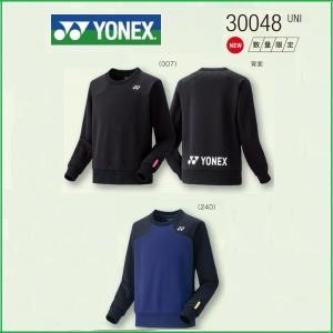 YONEX ヨネックス テニス・バドミントンウェア 数量限定 男女兼用 UNI ユニ スウェットトレーナー 30048|proshop-yamano