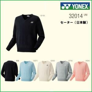 YONEX ヨネックス  テニス バドミントン用  セーター 32014(日本製)|proshop-yamano